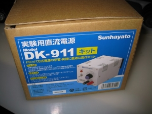 サンハヤト製、実験用直流電源DK-911