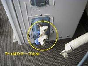 室外機のバルブがテープ止め