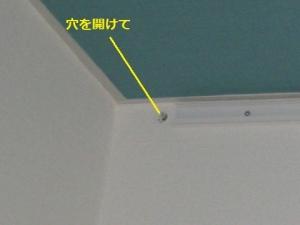 壁に電線を通すための穴