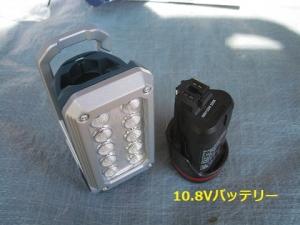 LEDライトとリチウムイオンバッテリー