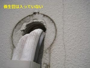配管穴に養生管が入っていない