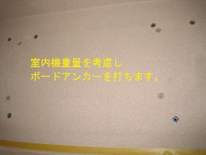 Img_0866tc