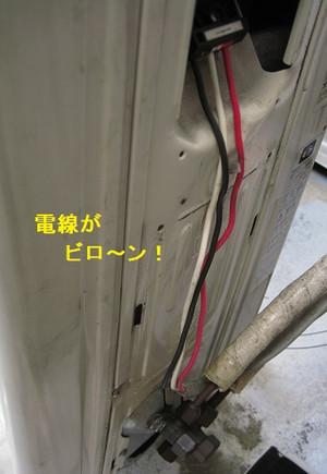 室外機に接続されている電線のシースがむき過ぎ
