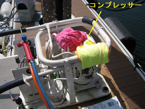 船のエアコンユニット