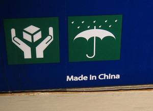 メイドイン中国