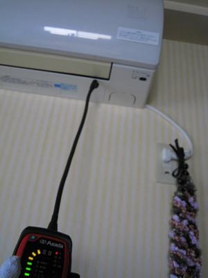 室内機熱交換器よりガス漏れ