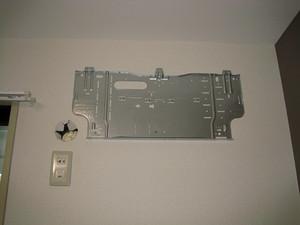 室内機据付板の取り付け