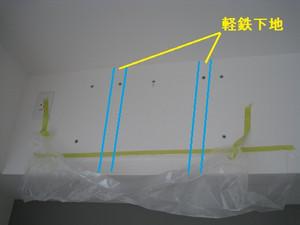 据付板を付けるボードアンカー施工