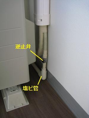 室内機から塩ビ管へのドレン接続