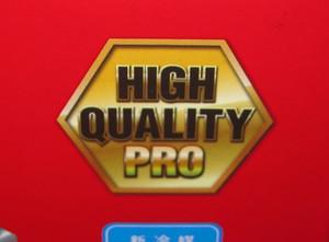 真空ポンプの箱にHIGH QUALITY PROの記載