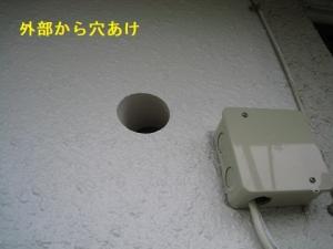 室内から開けた芯に合わせて外部からコア抜き