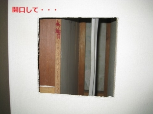 壁点検口を付けるための開口