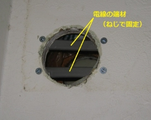 電線の端材を入れて穴埋めの受けにする
