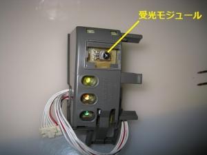 エアコンの表示基板