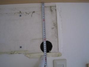 穴の高さを計測