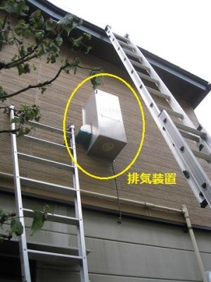外壁に取り付けられた排気装置