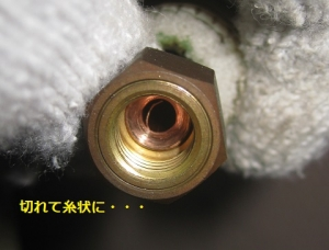 銅管内に糸状に切れた銅