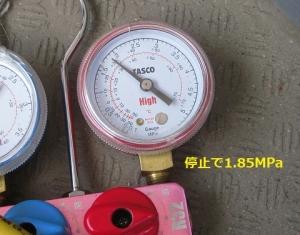 充填後の停止時圧力1.85MPa