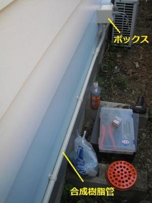 電線管や接続ボックスの取り付け