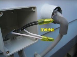 電線は圧着接続
