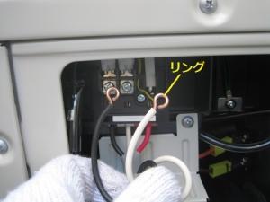 電源線はリングをつくって接続
