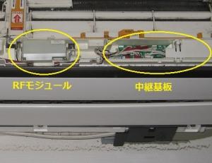 RFモジュールとその横に中継基板
