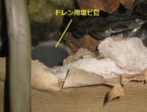 壁内に隠ぺい配管されたドレン用塩ビ管
