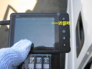無線機送信時のオシロ