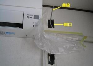エアコン専用コンセントの開口と通線