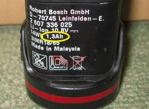 バッテリー容量10.8V1.3Ah