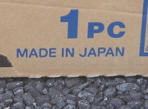 MADE IN JAPANの文字