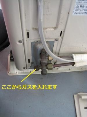 ルームエアコン室外機のガスを入れるポート