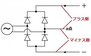 倍電圧整流回路から平滑コンデンサを外した回路