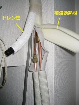 室内機に冷媒管を接続