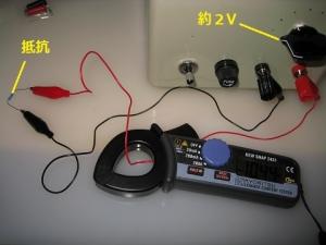 交流2Vで抵抗に流れる電流をクランプメーターで測定