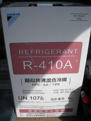 R410Aボンベ