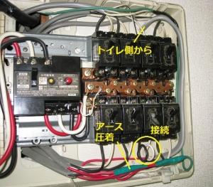 分電盤内でブレーカーへ接続、アース線は圧着