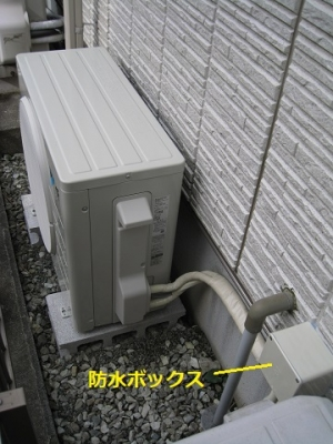 電線の接続延長をして室外機の設置完了