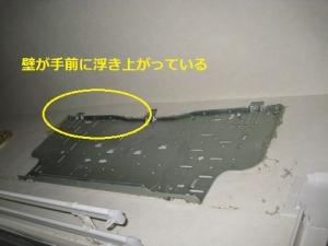 エアコンの荷重で壁が変形、浮き上がっている