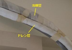 化粧テープの中に巻かれた防湿テープ