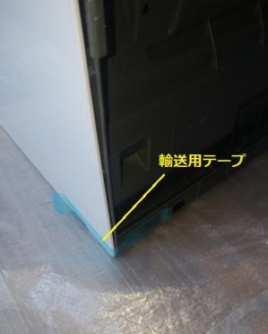 室内機に貼られたままの輸送用テープ