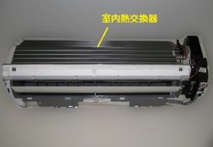室内機の熱交換器