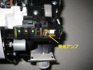 エアコンの赤外線受光アンプ