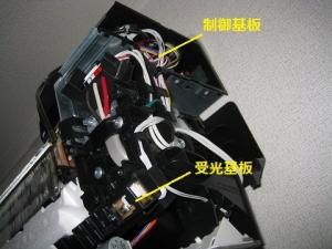 受光基板を交換して制御基板へコネクタ接続