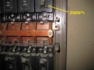 これから分電盤内で200Vに切り替える