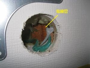 壁の中にある電線管