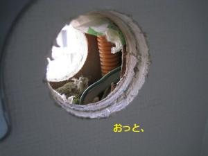 断熱材に隠れて電線があった