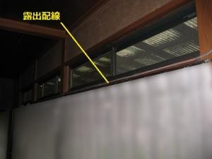 室内をケーブル露出配線
