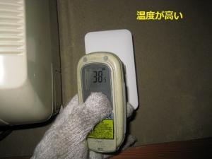 エアコンのプラグは温度が高い