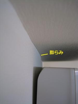 室内機の荷重で壁が変形している